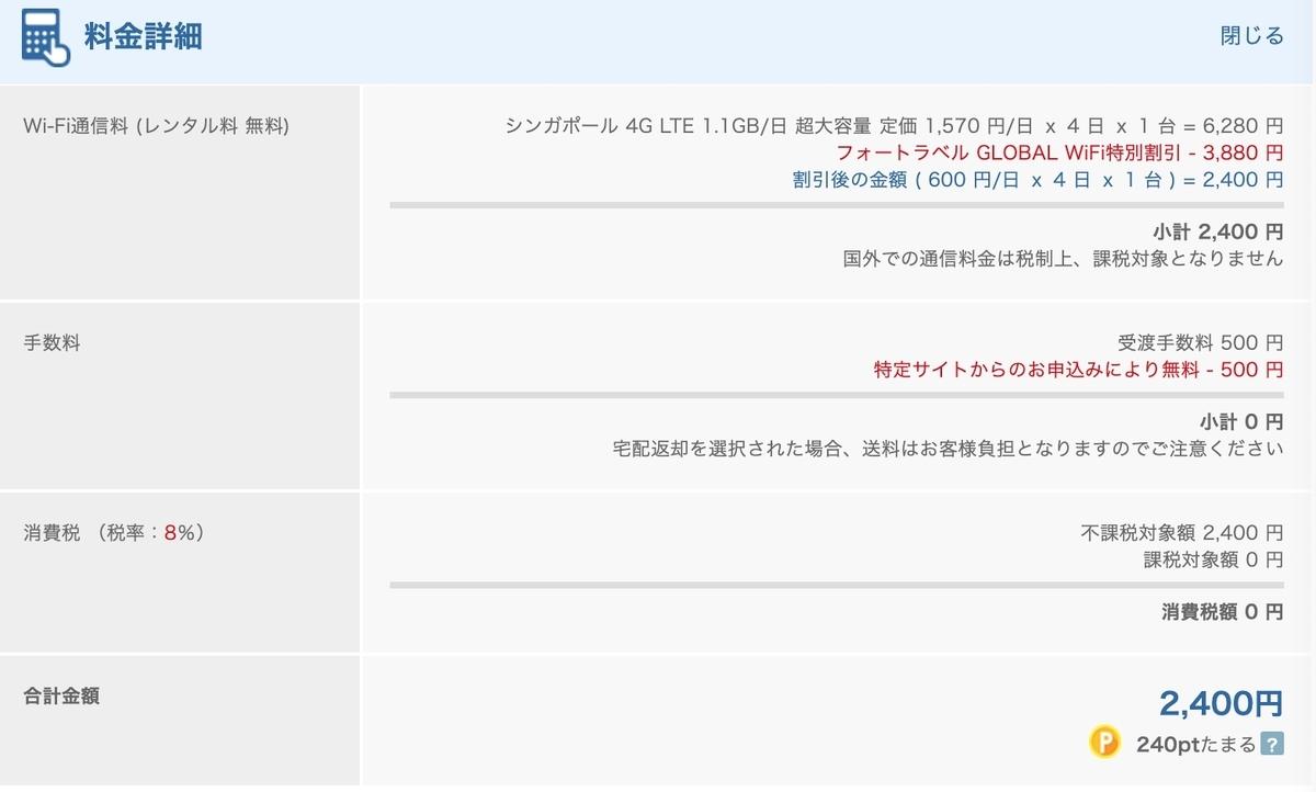 f:id:tomoko-air-tokyo:20190601214245j:plain