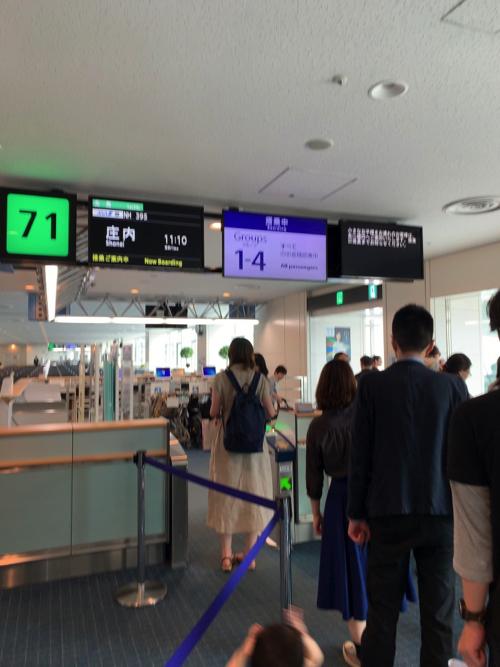 f:id:tomoko-air-tokyo:20190603094552j:plain