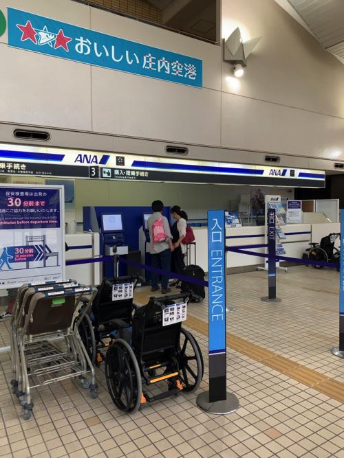 f:id:tomoko-air-tokyo:20190606085215j:plain
