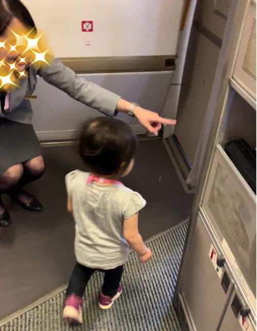 f:id:tomoko-air-tokyo:20190606085656j:plain