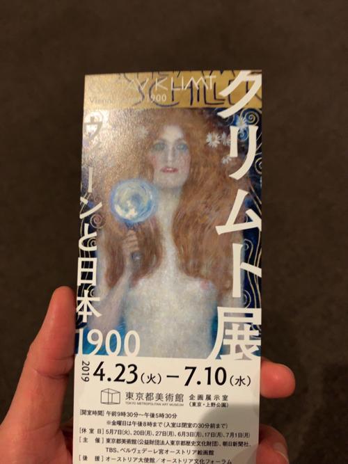 f:id:tomoko-air-tokyo:20190610092648j:plain