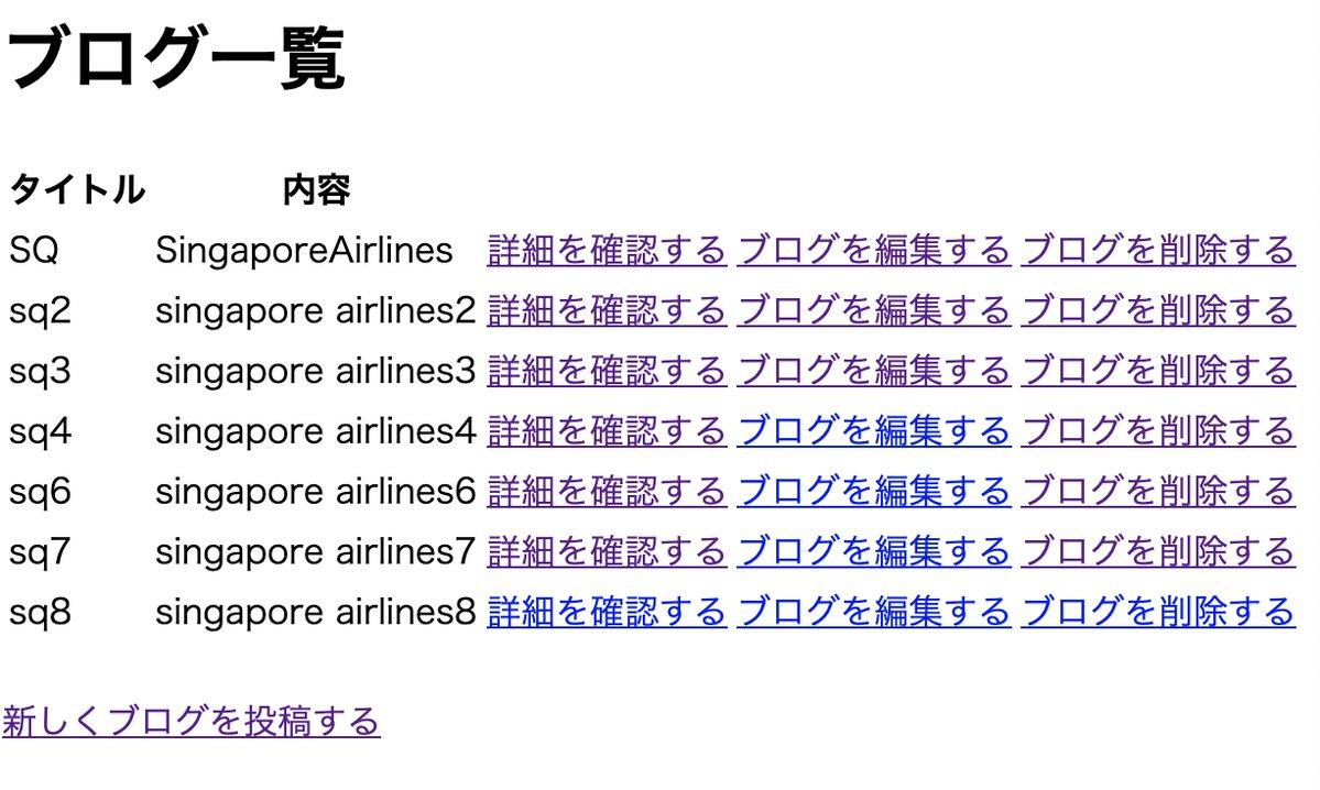 f:id:tomoko-air-tokyo:20190612113022j:plain