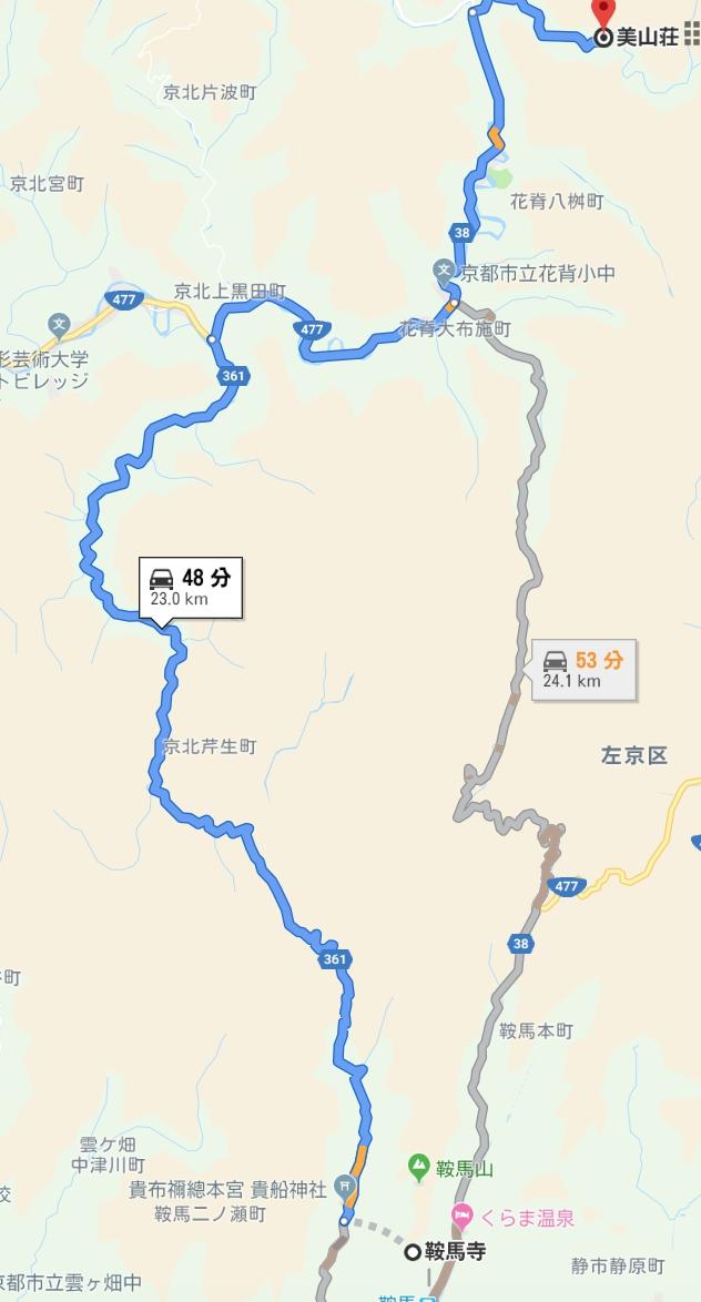 f:id:tomoko-air-tokyo:20190617162328j:plain