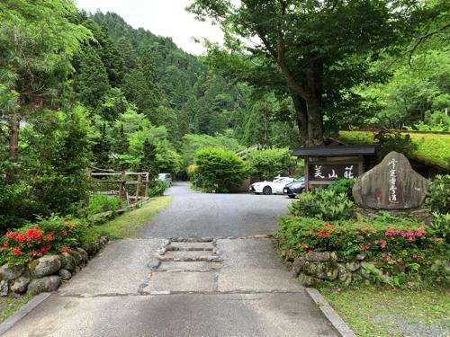 f:id:tomoko-air-tokyo:20190617163406j:plain