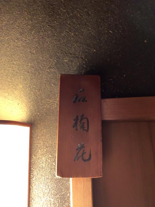 f:id:tomoko-air-tokyo:20190617165808j:plain