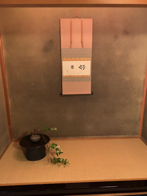 f:id:tomoko-air-tokyo:20190617174907j:plain