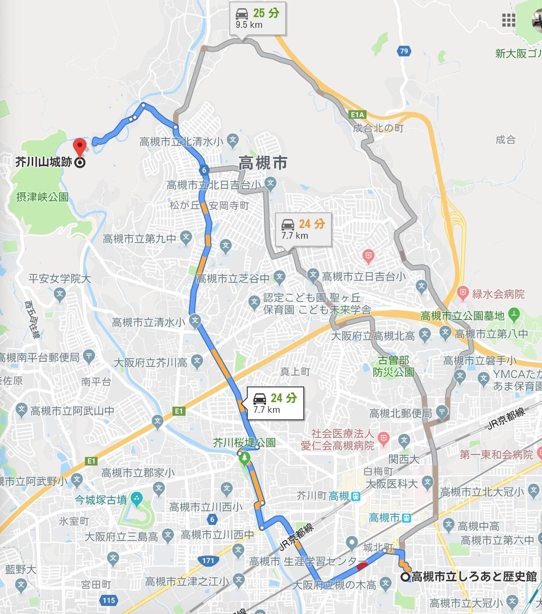 f:id:tomoko-air-tokyo:20190624094709j:plain