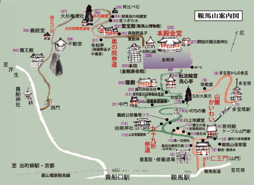 f:id:tomoko-air-tokyo:20190624095606p:plain