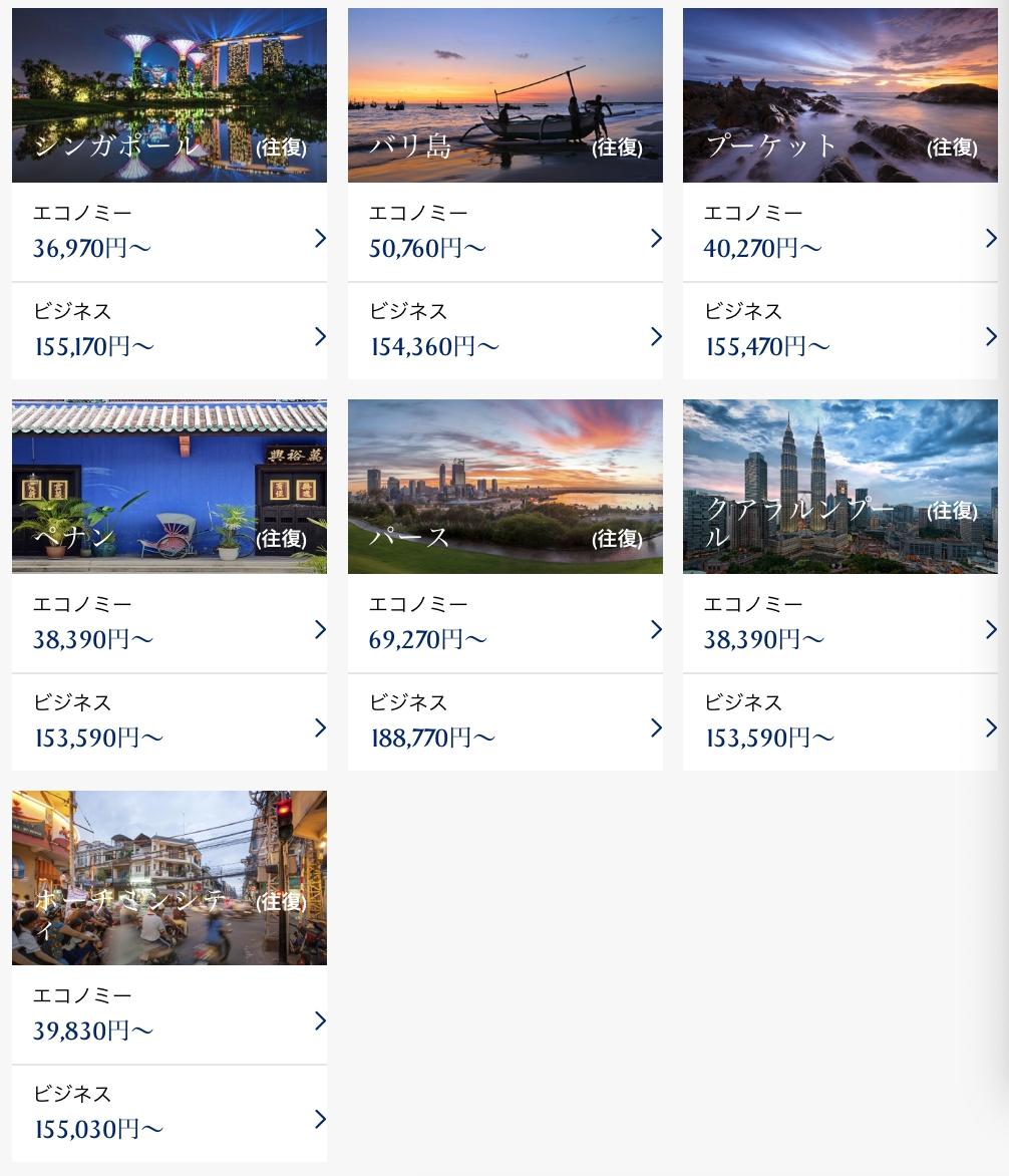f:id:tomoko-air-tokyo:20190701154029j:plain