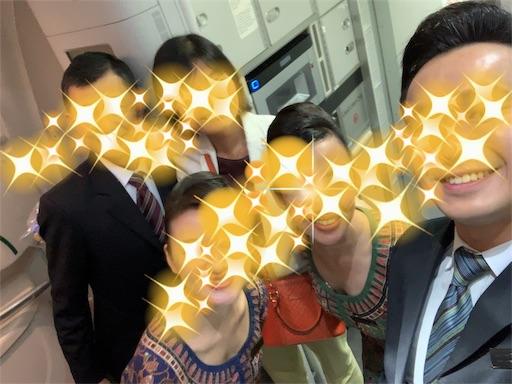 f:id:tomoko-air-tokyo:20190709173725j:image