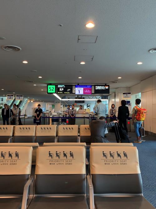 f:id:tomoko-air-tokyo:20190714135756j:plain