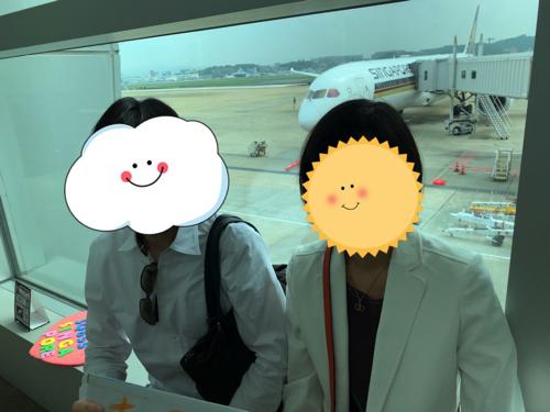 f:id:tomoko-air-tokyo:20190714145209j:plain