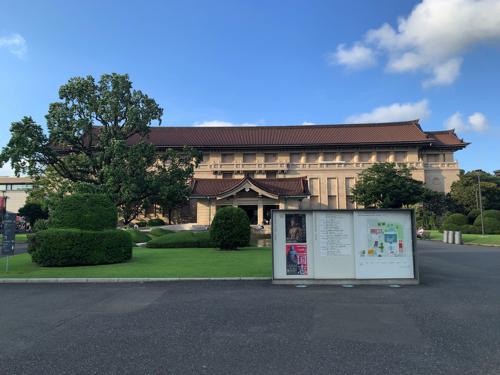 f:id:tomoko-air-tokyo:20190729103318j:plain