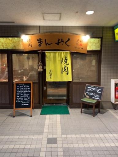 f:id:tomoko-air-tokyo:20190814215640j:image