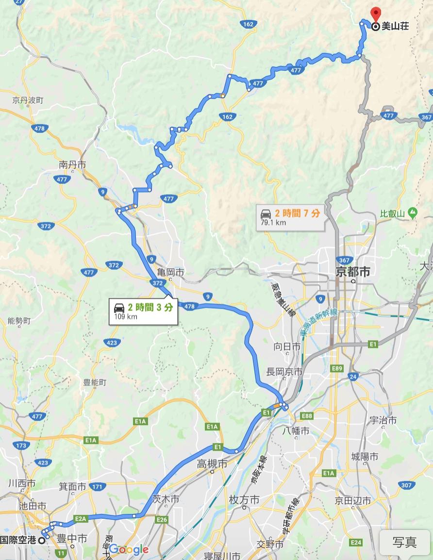 f:id:tomoko-air-tokyo:20190829105008j:plain