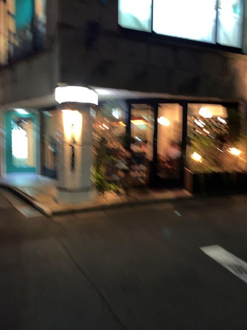 f:id:tomoko-air-tokyo:20190926203037j:plain