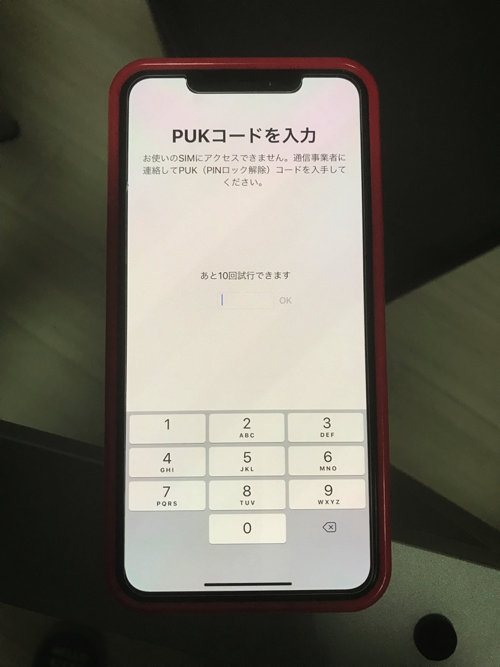 f:id:tomoko-air-tokyo:20191008220504j:plain