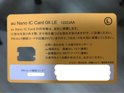 f:id:tomoko-air-tokyo:20191008220921j:plain