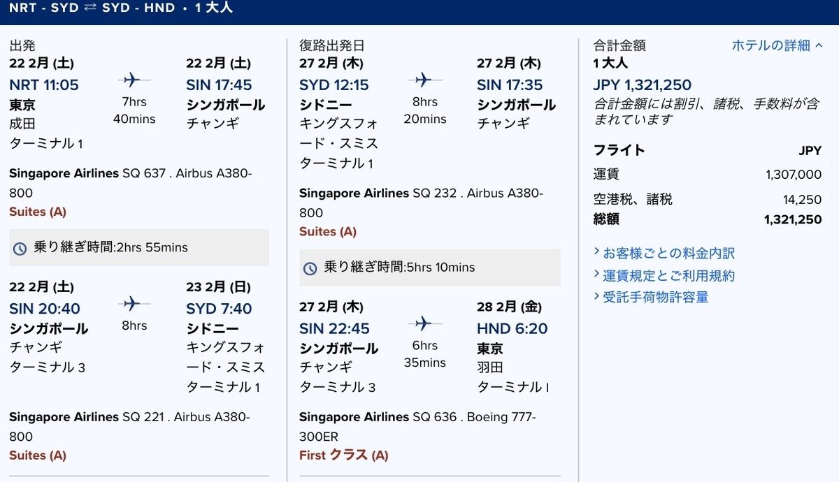 f:id:tomoko-air-tokyo:20191017131558j:plain