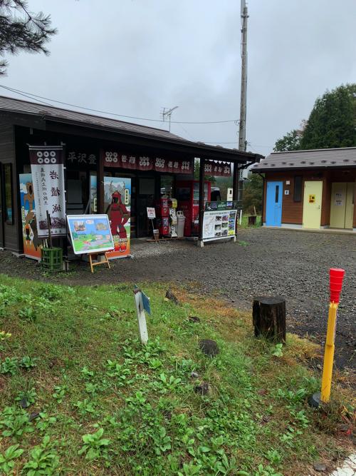 f:id:tomoko-air-tokyo:20191023110102j:plain