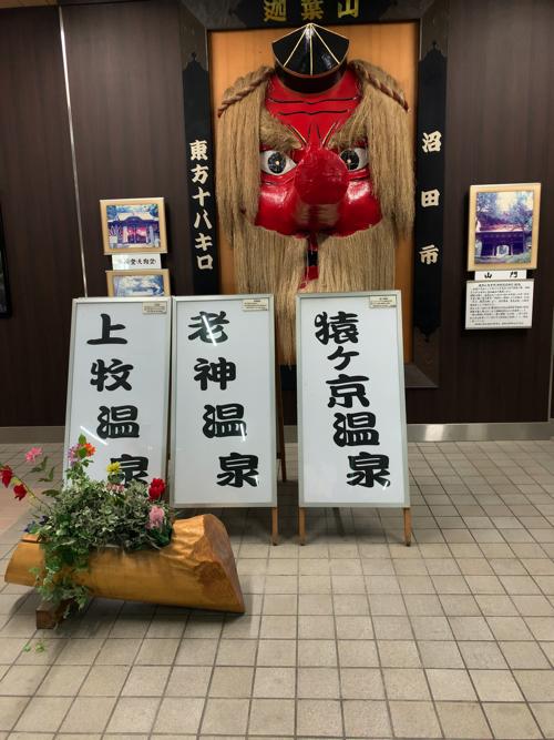 f:id:tomoko-air-tokyo:20191023110638j:plain