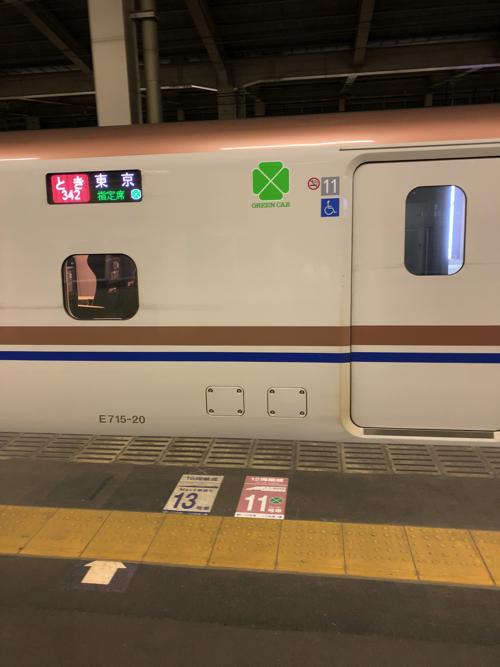 f:id:tomoko-air-tokyo:20191023111756j:plain