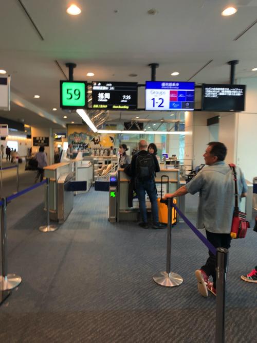 f:id:tomoko-air-tokyo:20191023112835j:plain