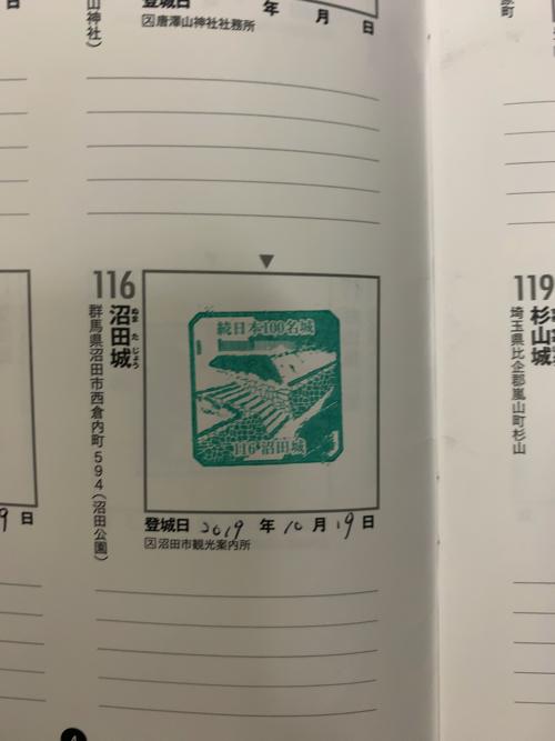 f:id:tomoko-air-tokyo:20191023185342j:plain