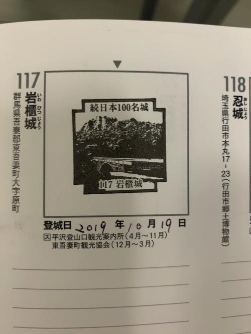 f:id:tomoko-air-tokyo:20191025100809j:plain