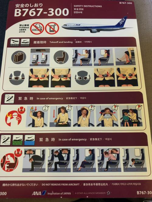 f:id:tomoko-air-tokyo:20191027094857j:plain