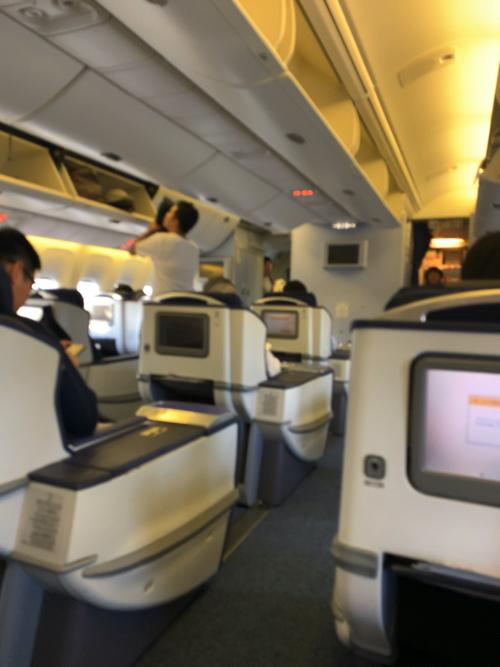 f:id:tomoko-air-tokyo:20191027095125j:plain