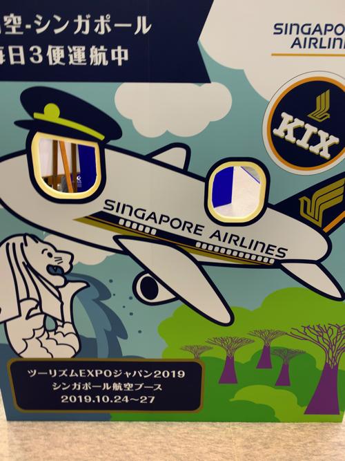 f:id:tomoko-air-tokyo:20191027100639j:plain