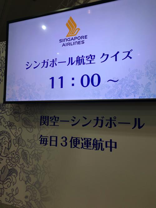 f:id:tomoko-air-tokyo:20191027100646j:plain