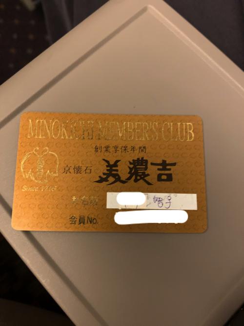 f:id:tomoko-air-tokyo:20191028103402j:plain