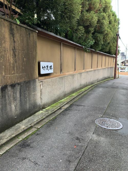 f:id:tomoko-air-tokyo:20191028103526j:plain