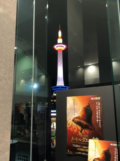f:id:tomoko-air-tokyo:20191028111440j:plain