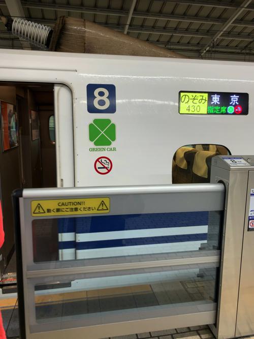 f:id:tomoko-air-tokyo:20191028112357j:plain
