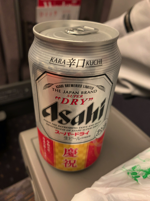 f:id:tomoko-air-tokyo:20191028112555j:plain