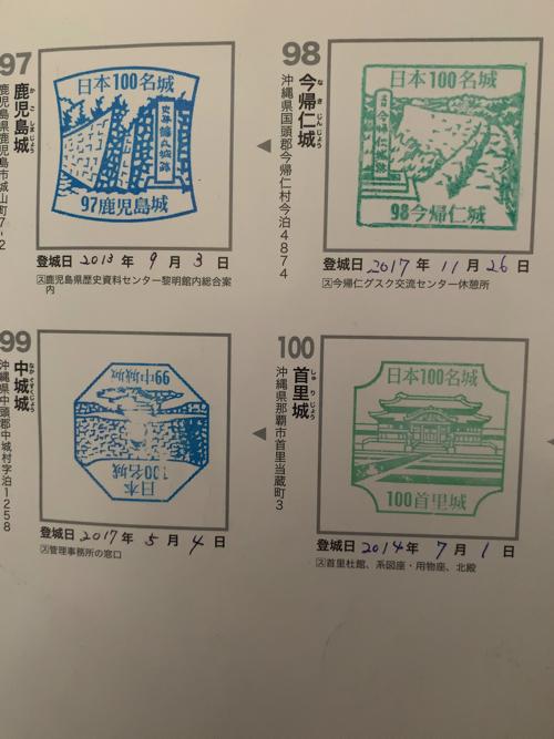 f:id:tomoko-air-tokyo:20191031085412j:plain
