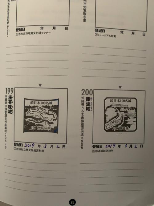 f:id:tomoko-air-tokyo:20191031085420j:plain