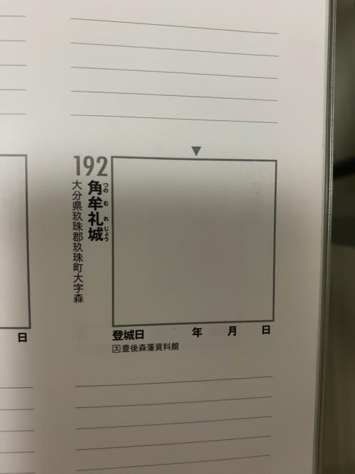 f:id:tomoko-air-tokyo:20191106114203j:plain