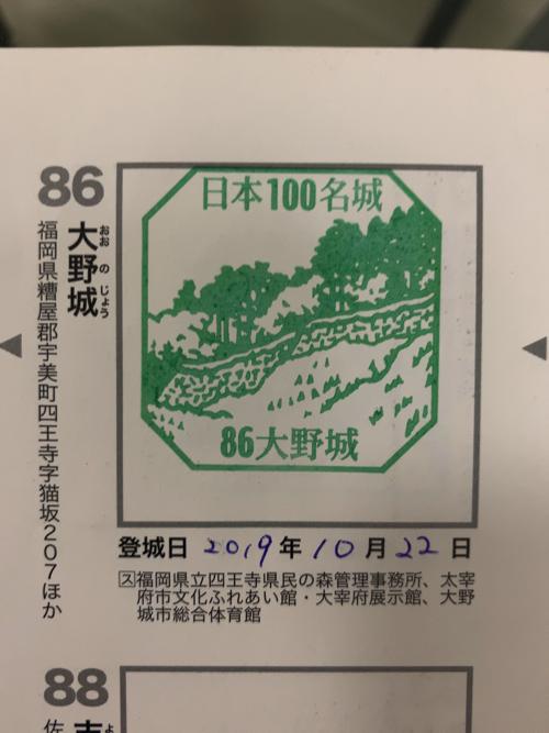 f:id:tomoko-air-tokyo:20191107162434j:plain