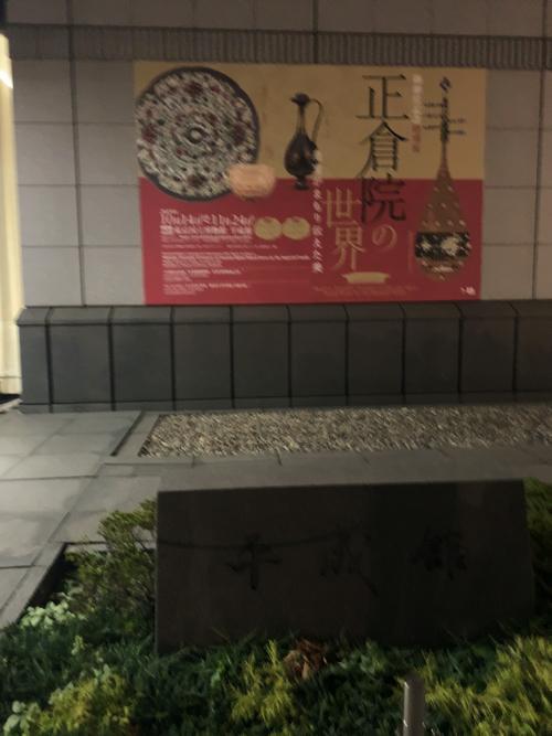 f:id:tomoko-air-tokyo:20191111104904j:plain