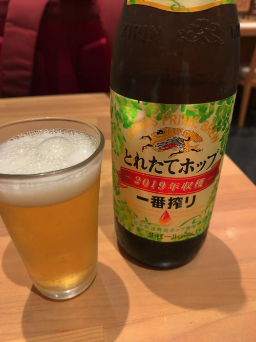 f:id:tomoko-air-tokyo:20191115094128j:plain