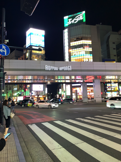 f:id:tomoko-air-tokyo:20191116214820j:plain