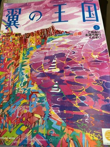 f:id:tomoko-air-tokyo:20191121143956j:plain