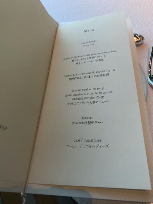 f:id:tomoko-air-tokyo:20191216110441j:plain