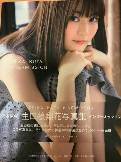 f:id:tomoko-air-tokyo:20200121211504j:plain