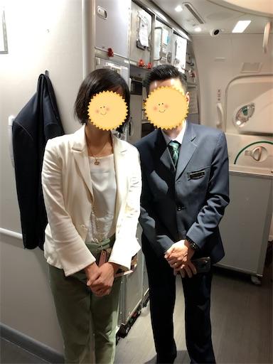 f:id:tomoko-air-tokyo:20200129222856j:image