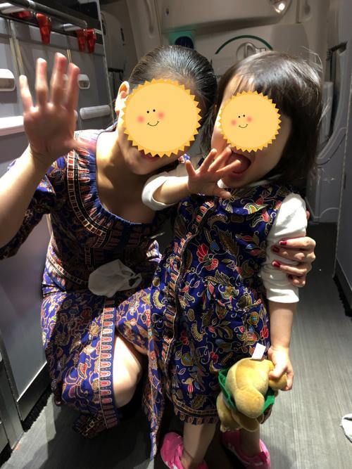 f:id:tomoko-air-tokyo:20200203135426j:plain